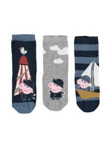Bilde av 3 pk Peppa sokker Keny